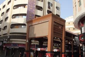 Dubai Jan 2015-41